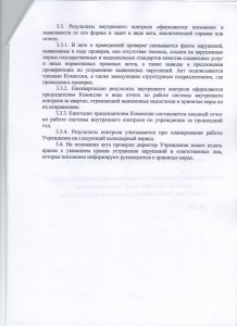 img554