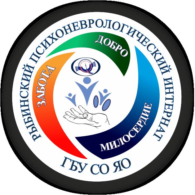 "ГБУ СО ЯО ""Рыбинский психоневрологический интернат"" Логотип"